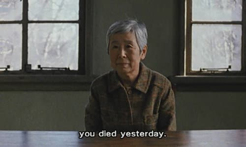 Wandafuru Raifu / After Life, movie (1998) - Film review by Kadmon